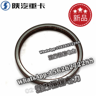 SHACMAN F3000 NEW M3000X3000 Combination oil seal (left and right) DZ90129340064