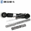 SHACMAN Lateral shock absorber DZ13241440080