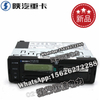 SHACMAN F3000X3000 Tianxing Jianzhiya version of vehicle terminal DZ95189586591