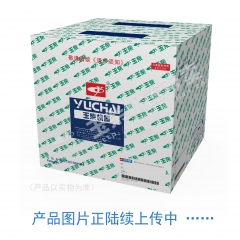 Yuchai Oil sump B9NT0-1009006 Spare parts