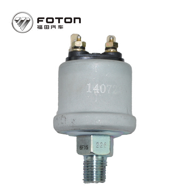 Foton Cummins  Veichle Aumark sensor reversing indicator switch assembly 1K16981201803